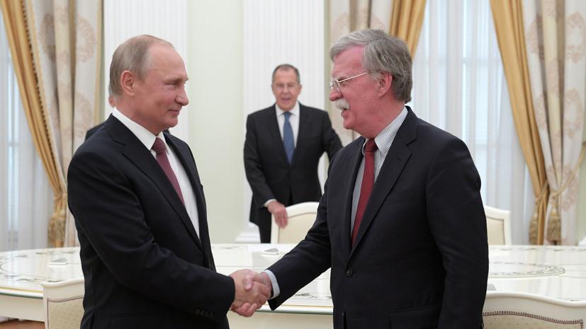 Подготовка Болтона: Россия и США договорились о времени и месте встречи Путина и Трампа