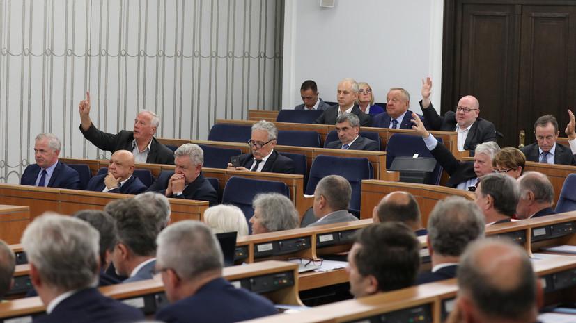 Сенат Польши поддержал отмену уголовного наказания за обвинения поляков в холокосте