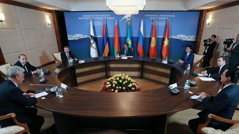 ЕЭК: Россия обсуждает со странами ЕАЭС возможность ответа на пошлины США