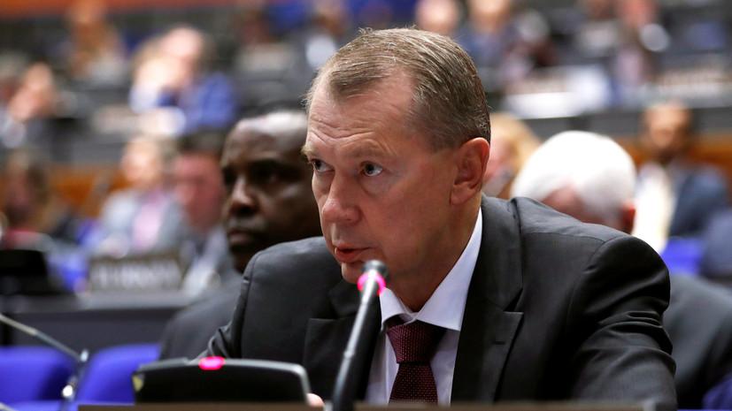 Постпред России: Запад использовал шантаж для расширения мандата ОЗХО