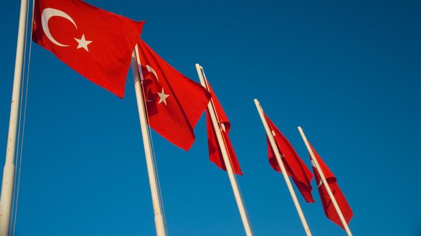 Посол Турции назвал отношения Анкары и Москвы находящимися на пике