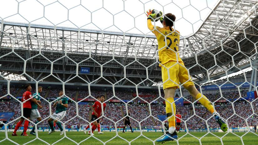 Вратарь сборной Южной Кореи рассказал, почему футболисты плакали после победы над Германией