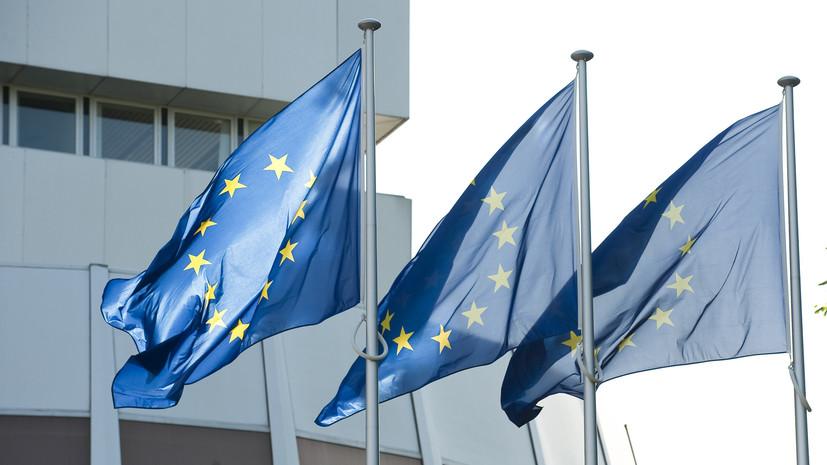 В Европарламенте поделились ожиданиями от предстоящего саммита ЕС