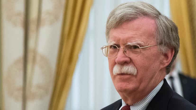 Болтон прокомментировал возможность признания США Крыма российским