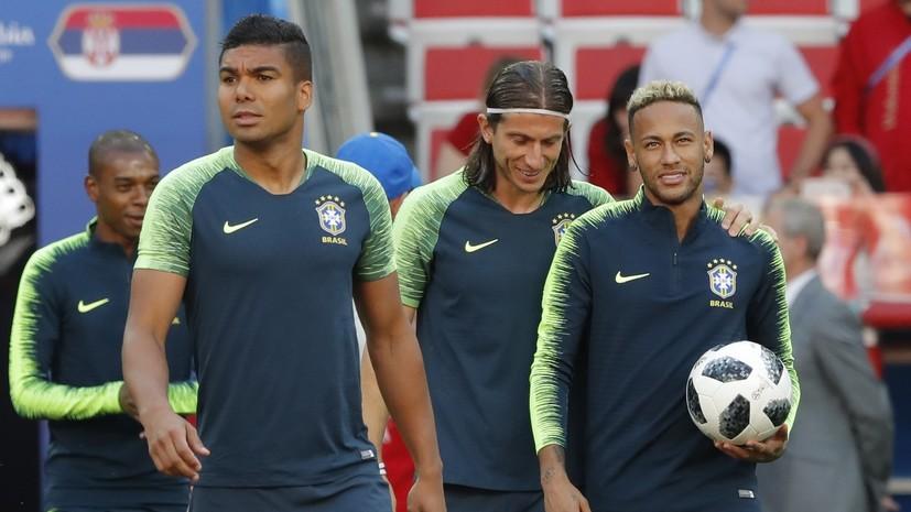 Стали известны стартовые составы сборных Сербии и Бразилии на матч ЧМ-2018