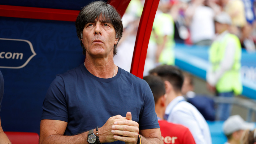 Лёв рассказал, почему сборная Германии не смогла обыграть Южную Корею в матче ЧМ-2018