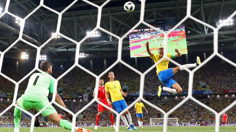 Игра от обороны, голы из воздуха и травма Марсело: как Бразилия выбила Сербию с чемпионата мира по футболу
