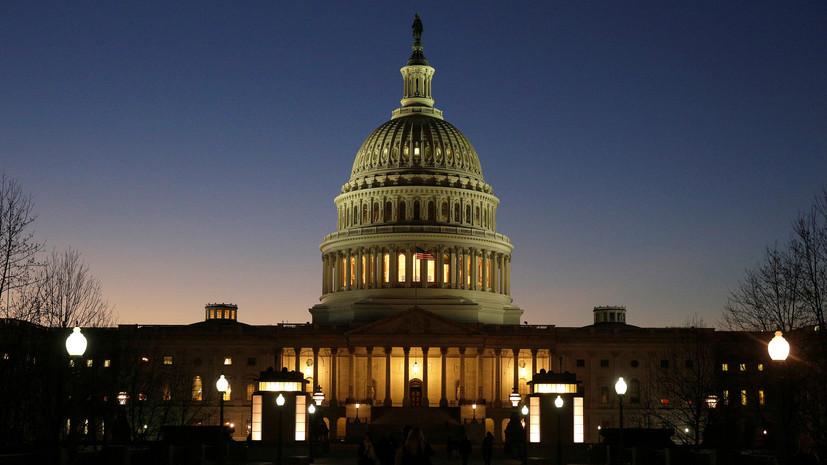 В конгрессе США выступили за сотрудничество с Россией