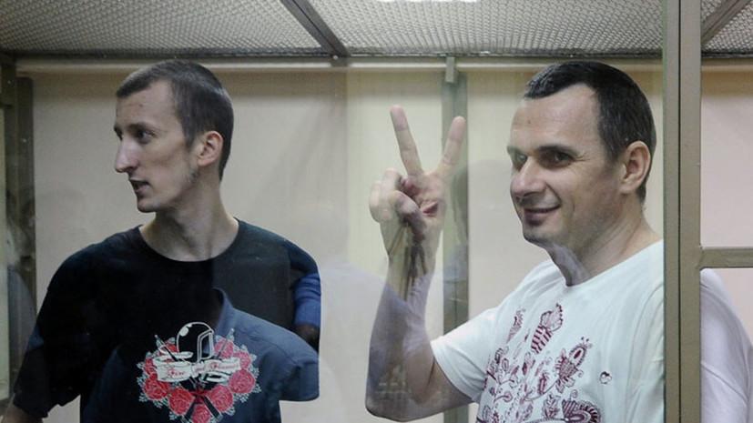 Украинский омбудсмен сообщила о планах посетить Сенцова 28 июня