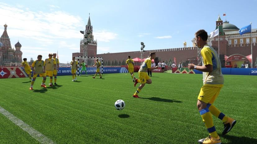 Путин посетит Парк футбола на Красной площади
