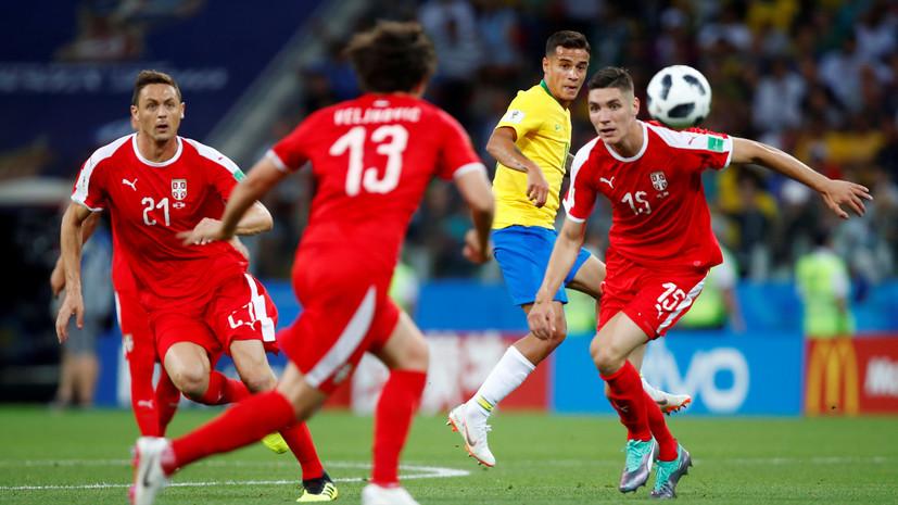 Вице-президент Футбольного союза Сербии: русские люди поддерживали Сербию на всех играх ЧМ-2018