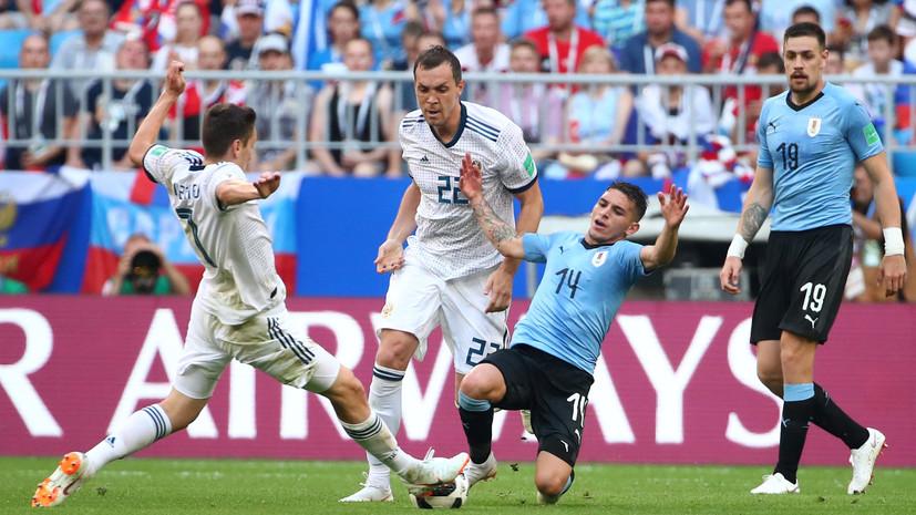 Испанские болельщики не могут позволить себе билет на матч со сборной России на ЧМ-2018 по футболу