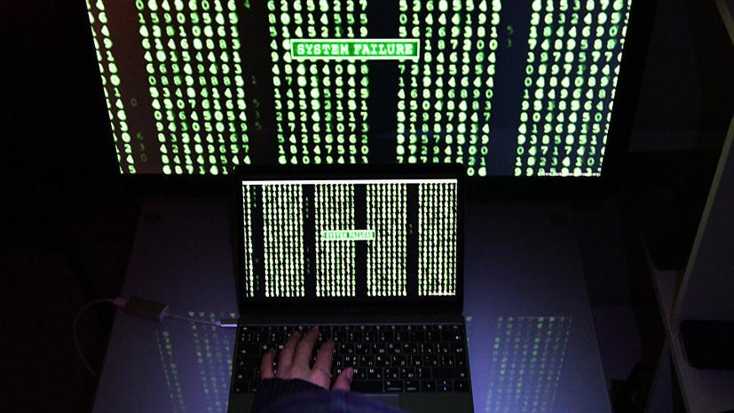 ЦБ обязал банки предоставлять информацию о хакерских атаках