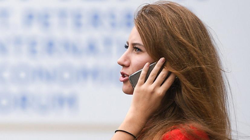 В России предложили приравнять номер мобильного телефона к паспорту