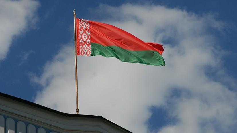 В Белоруссии назвали ожидаемые сроки завершения демаркации общей границы с Украиной