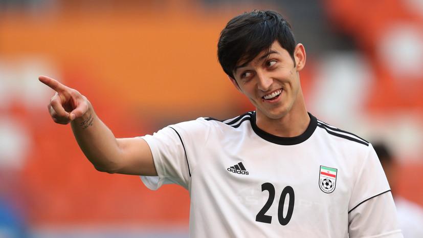 Футболист «Рубина» Азмун объявил о прекращении выступлений за сборную Ирана