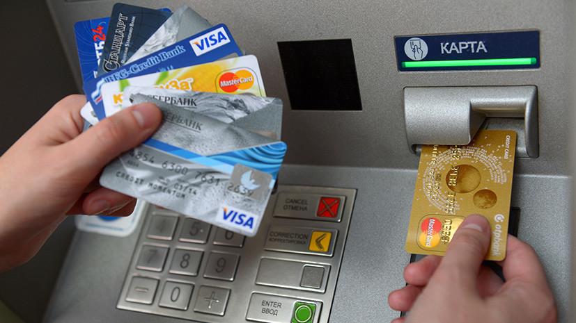 Право и ответственность: Путин разрешил банкам блокировать карты при подозрении на кражу средств
