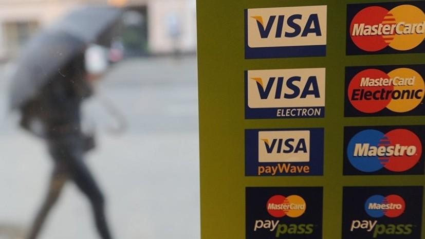 Эксперт прокомментировал закон о противодействии хищению с банковских карт