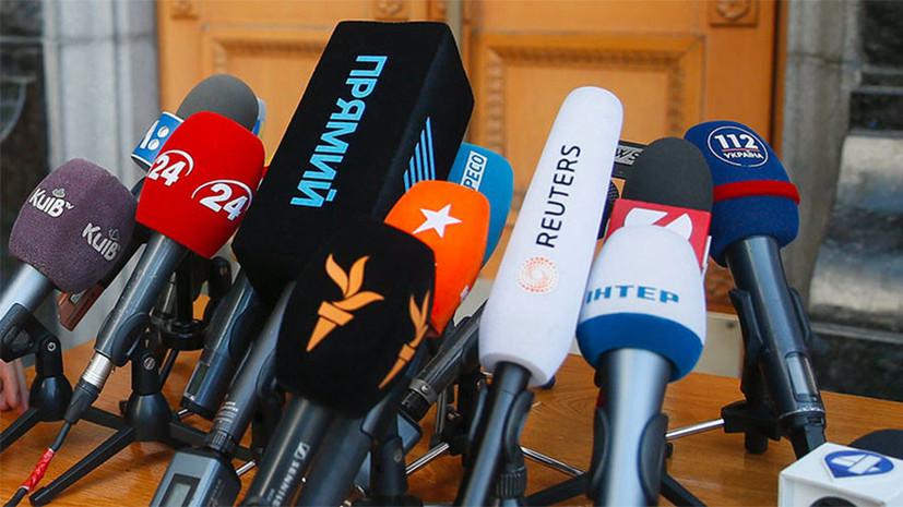 Украинские журналисты оскорбили корреспондента РИА Новости на мероприятии в Дании