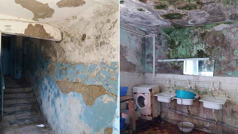 Сбежать из дома-призрака: в Дагестане две молодые матери с детьми-инвалидами вынуждены жить в аварийном общежитии
