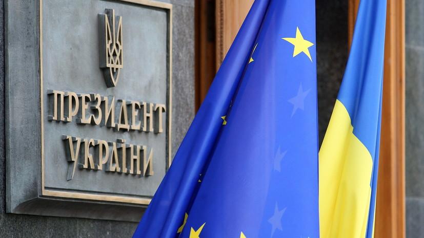 Порошенко внесёт в Радупоправки кКонституции Украины по членству в НАТО и ЕС