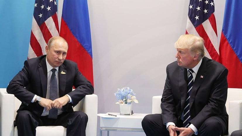 СМИ: Лондон опасается возможных последствий встречи Путина и Трампа
