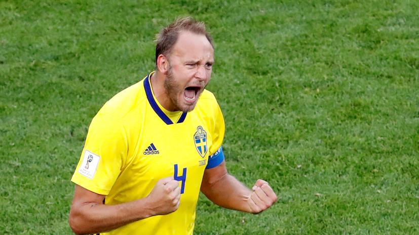 Гранквист рассказал, как отпразднует возможную победу сборной Швеции на ЧМ-2018