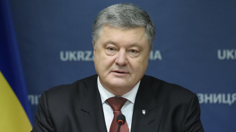 Порошенко назвал Конституцию Украины одной из самых демократичных в мире