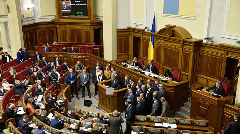 Эксперт оценил предложенный депутатом Рады способ заставить Россию «считаться» с Украиной
