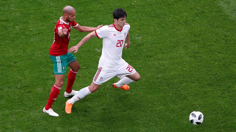 Азмун объяснил решение прекратить выступать за сборную Ирана по футболу