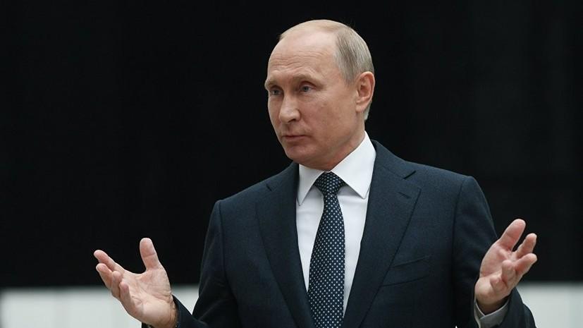 Путин рассказал о выведенных из Сирии за последние дни российских самолётах и военных
