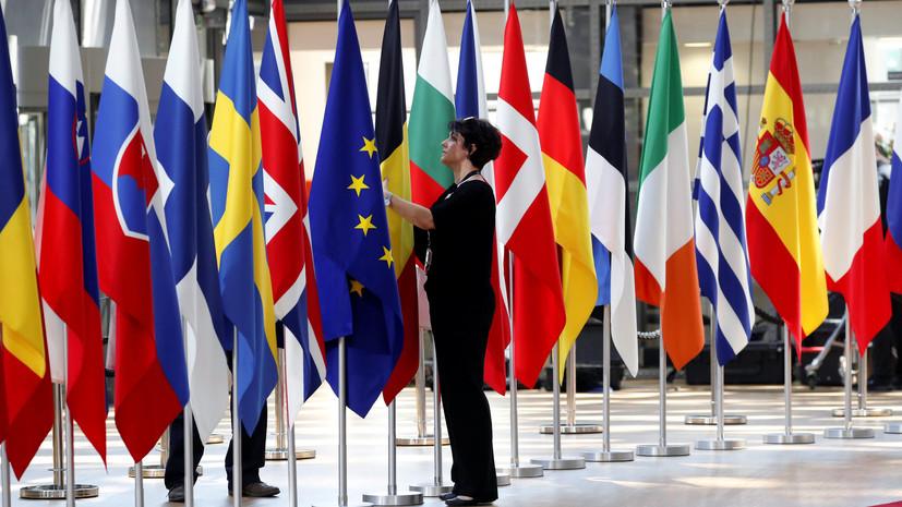В Европарламенте ожидают от саммита ЕС решения гуманитарного кризиса