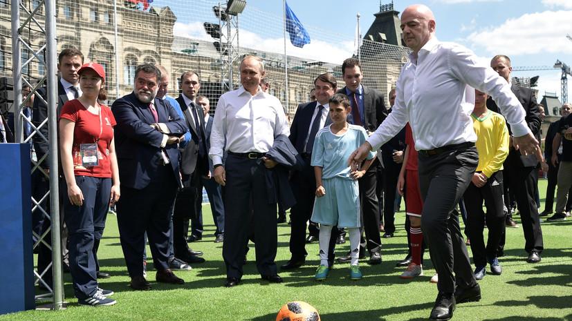 Путин сыграл в футбол с главой ФИФА на Красной площади