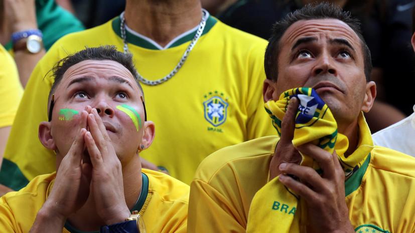 Фанаты сборной Бразилии устроили «траурную процессию» по Германии
