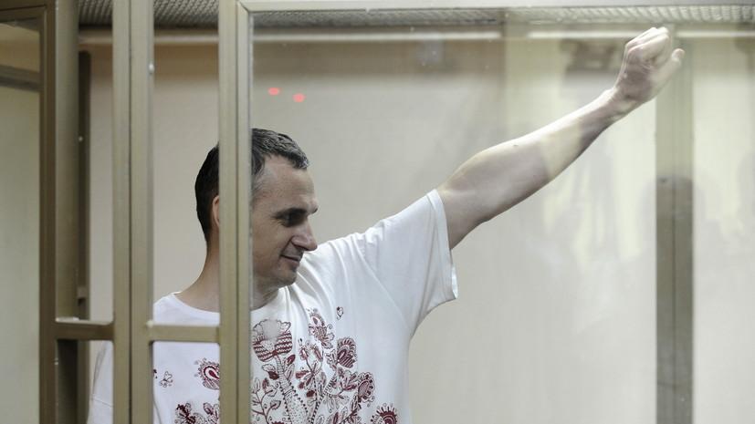 Украина направила России ноту протеста из-за недопуска омбудсмена Денисовой к Сенцову