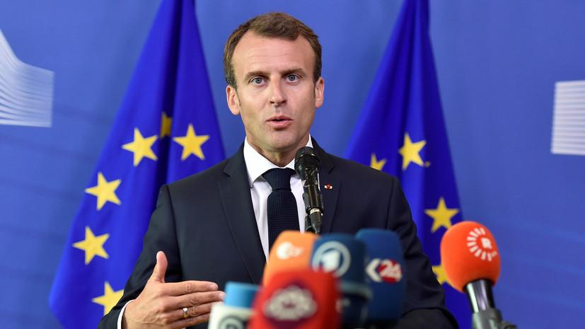 Макрон заявил, что ЕС не будет подчиняться чьим-либо указам в области торговли