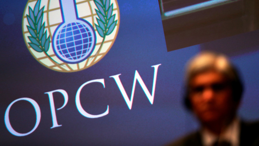 В МИД России назвали нелегитимным решение расширить мандат ОЗХО