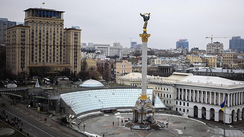 «Вернуться хотя бы к уровню четырёхлетней давности»: возможна ли на Украине смена курса в отношении России
