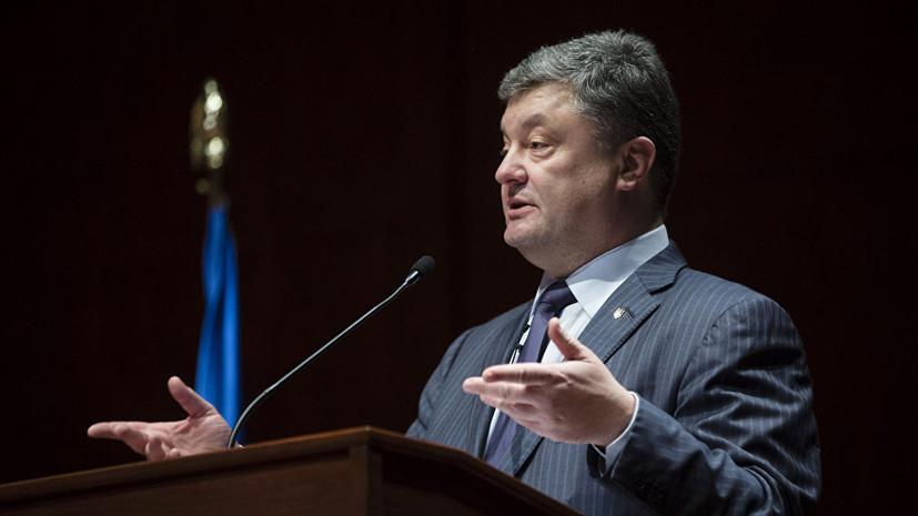 Эксперт назвал мифологическим заявление Порошенко о демократичности Конституции Украины