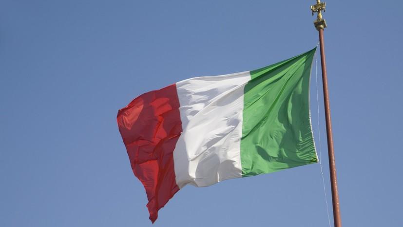 Италия наложит вето на соглашение ЕС по мигрантам при несоблюдении интересов страны