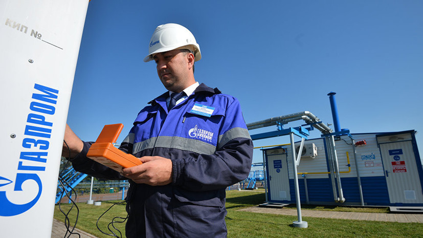 Шведский суд оставил в силе приостановку решения по спору «Газпрома» и «Нафтогаза»