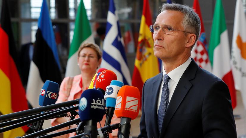 Столтенберг приветствует предстоящую встречу Путина и Трампа