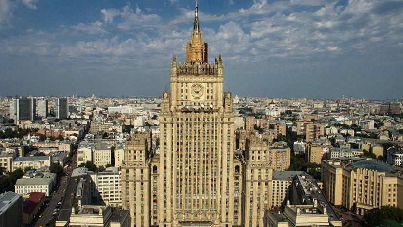 МИД России считает средневековой риторику Британии в деле Скрипалей