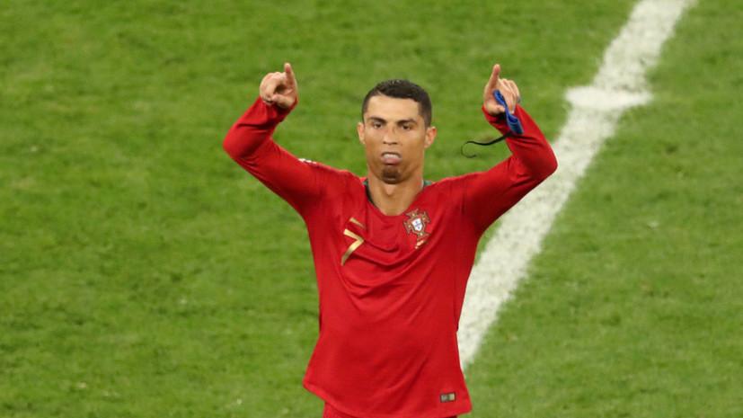 CМИ: «Реал» сократил сумму отступных за Роналду с €1 млрд до €120 млн