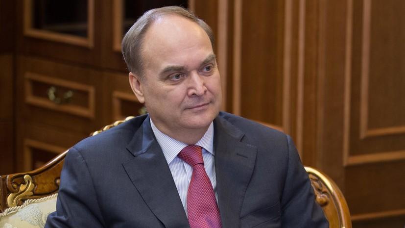 Антонов заявил о намерении России стремиться ко всеобщему ядерному разоружению