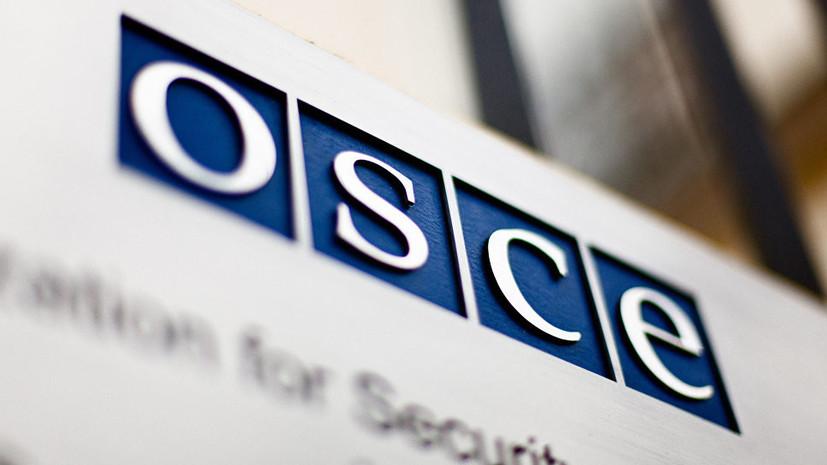 МИД России обратится в ОБСЕ в связи с недопуском российских журналистов на Украину