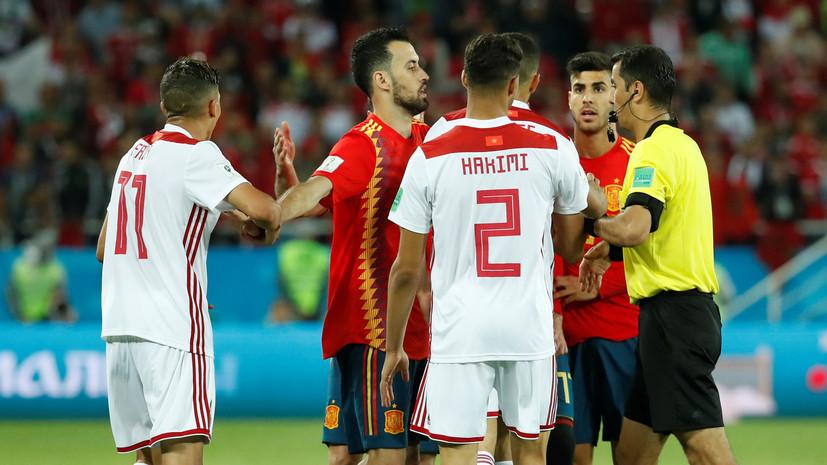 Марокко пожаловалась ФИФА на судейство на матчах ЧМ-2018