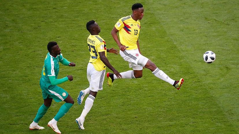 Колумбия и Япония вышли в плей-офф ЧМ-2018 из группы H