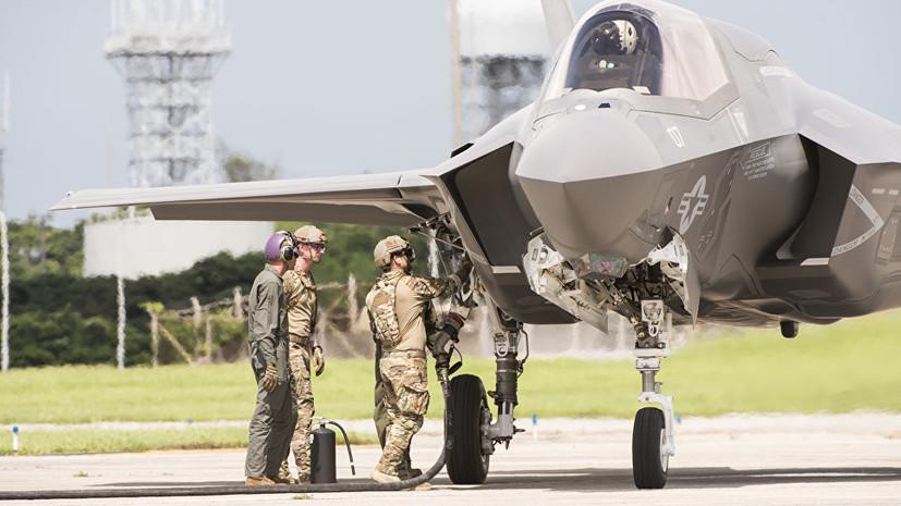 В Пентагоне назвали передачу F-35 Турции «политическим вопросом»