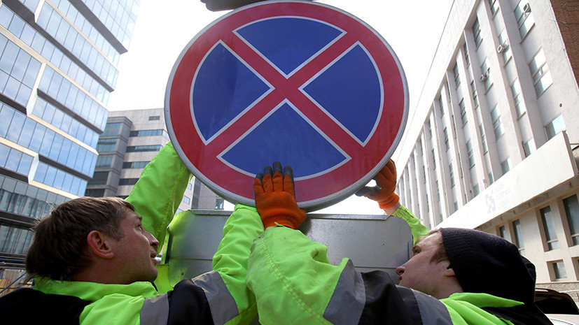 Стоянка под куполом: как водители и пассажиры адаптируются к новым штрафам за остановку в центре Москвы